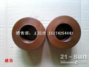 锦州2.5米绞车T525H盘形制动器碟簧筒体 闸片油封 调整环