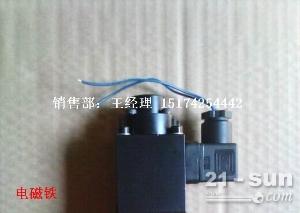锦州2米绞车GV45-4-AT比例阀 电磁铁 电液比例阀