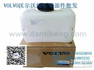 供应沃尔沃卡车D11 发动机配件-沃尔沃卡车配件
