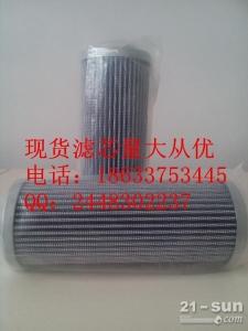 1.0063 H10XL-A00-0-M滤芯