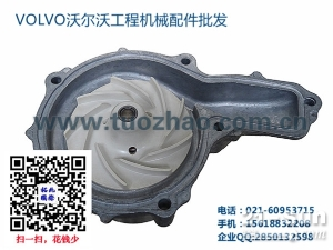 VOLVO遍达发动机水泵-沃尔沃遍达发动机节温器配件