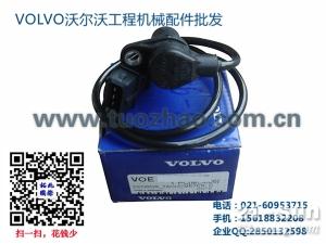 沃尔沃发动机凸轮轴转速传感器-沃尔沃柴油发动机配件