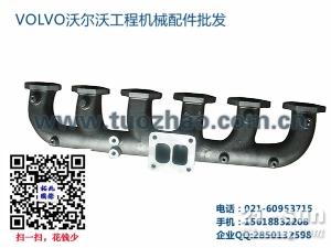 沃尔沃TAD1241发动机配件-沃尔沃柴油发动机配件