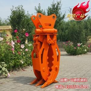 销量最好的挖掘机抓钢机 适用各品牌挖掘机的抓钢机废钢爪