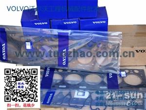 沃尔沃FH16发动机大修包-FM12发动机修理包-沃尔沃配件