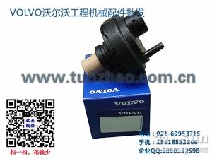 沃尔沃FH12转速传感器-FH16转速传感器-卡车配件