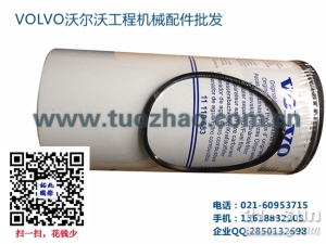 沃尔沃FH16油水分离器-FM12油水滤-FH12油滤