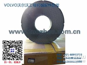 VOLVO卡车空气预滤器-波纹管-小水箱-副水箱配件