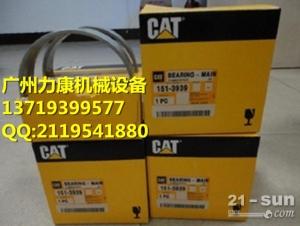 供应美国原厂卡特彼勒330D330C发动机四配套