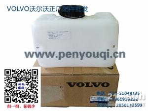 沃尔沃柴油发动机水箱-沃尔沃柴油发动机配件
