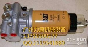 批量供应美国原厂卡特彼勒330D油水分离器174-9570