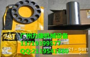 167-821专业销售美国卡特330D减震器167-821