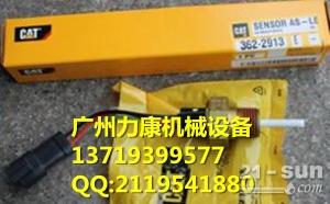 批量供应美国原厂卡特CAT3406压力开关