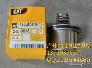 供应美国卡特3406节温器 248-5513    7C3095卡特325D节温器