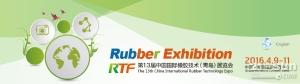 2016第13届中国国际橡胶技术