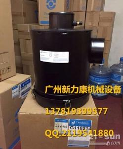 供应G110214唐纳森Donaldson滤芯G110214