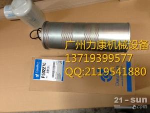 供应P558000原厂唐纳森滤清器P558000