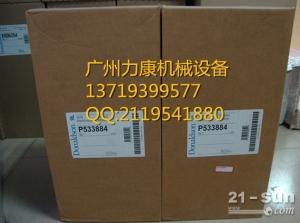 供应P558615原厂唐纳森滤清器P558615