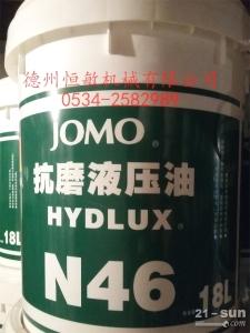 矫马18L N46液压油