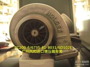PC200-6/PC220-6/6735-81-8031/3...
