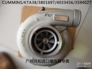 CUMMINS INC/3801697/3594027/KT...