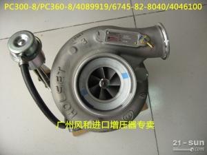 PC300-8/PC360-8/4089919/404610...