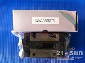 MSA20S