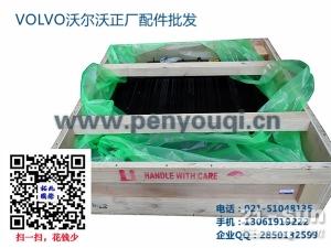 沃尔沃重卡水箱-FH12发动机配件-沃尔沃发动机水箱