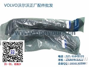 VOLVO卡车上水管-下水管-空气增压机配件