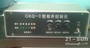 祥茂除尘配件供应CKQ-II分室控制仪