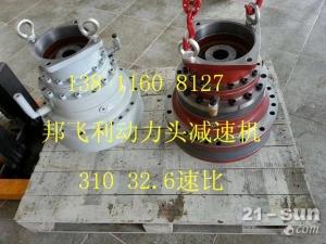 3 10 L 2 32.6 FZ SF H0CE T