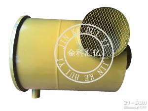 装载机  空气滤芯外壳