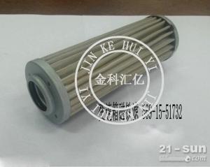 装载机 变速箱滤芯 569-15-51732
