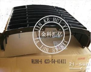装载机 WA380-6 护罩 423-54-41411