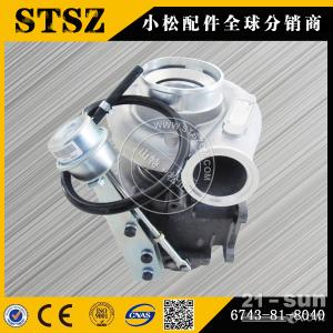XS挖掘机各种型号增压器6743-81-8040
