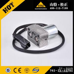 进价销售小松挖掘机原厂电磁阀702-21-55701液压泵电...