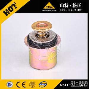 海外订货小松挖掘机PC300-7节温器6741-61-1610现货100