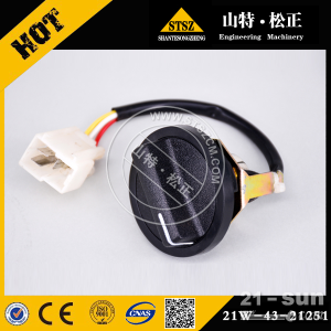 小松原厂60-7油门旋钮厂家直销13665376770
