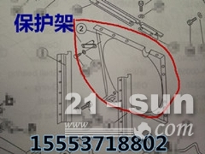 散热器保护架16Y-03A-09000(支撑固定专用)