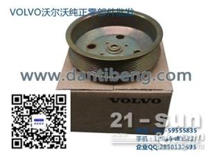 沃尔沃柴油机配件-VOLVOPENTA汽油发动机配件