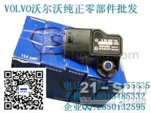 沃尔沃柴油发动机水温传感器-回油单向阀-进气压力传感器