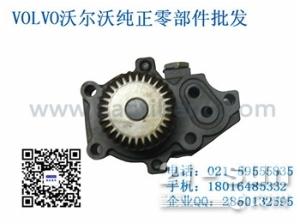 沃尔沃VOLVOPENTA机油泵-柴油泵-高压油泵