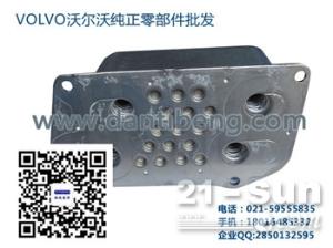 沃尔沃TAD1240VE机油散热器-沃尔沃TAD720GE机...