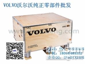 沃尔沃TAD1241VE发动机大修包-TAD720GE发动机...
