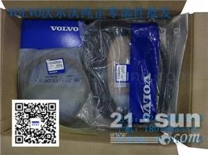 沃尔沃遍达气门室罩盖垫配件-空气压缩机配件