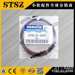 小松挖掘机配件供应PC300-7曲轴油封6742-01-0550