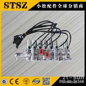 小松挖掘机配件供应小松挖掘机原厂电磁阀组207-60-71310