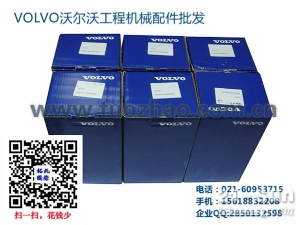 沃尔沃柴油发电机组配件-VOLVOPENTA配件