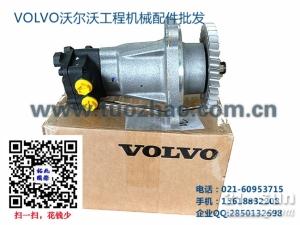 沃尔沃TAD630 730 1241VE  1642GE柴油泵