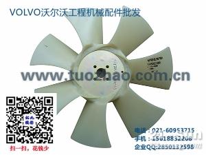 沃尔沃柴油发动机风扇叶-水箱-机油冷却器-散热器